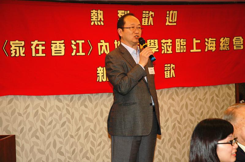 2013 癸巳年 『家在香江』中大內地本科生聯歡
