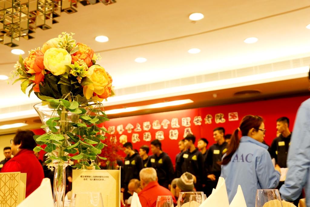 鄰舍輔導會上海總會護理安老院新春團拜