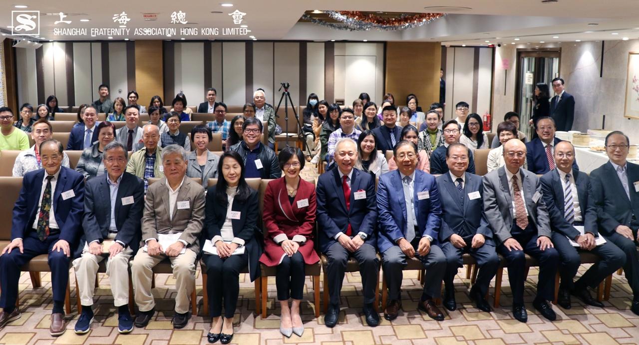 2019 年度上海總會慈善基金捐款儀式