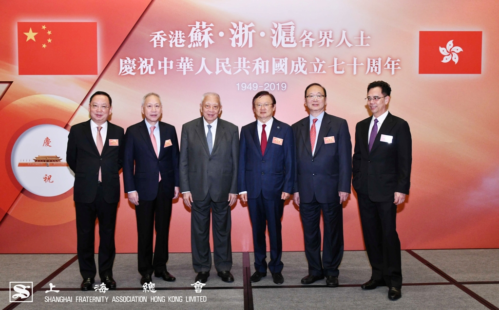 香港蘇浙滬各界人士慶國慶七十周年晚會